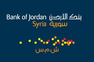 تعيين عضو جديد في مجلس إدارة بنك الأردن سورية