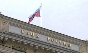 صافي التدفقات الرأسمالية من روسيا تصل إلى نحو 58 مليار دولار خلال الـ10 الاشهر الأولى من 2012