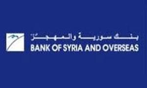 تجزئة أسهم بنك سورية والمهجر