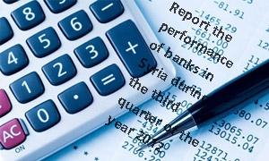 تقرير الجزء الأول: ما هو مدى تأثر المراكز المالية للمصارف الخاصة بالأزمة ..وهل تراجعت الموجودات لديها