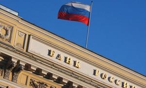 البنك المركزي الروسي : لن نفرض قيودا على حركة رؤوس الأموال