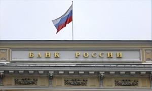 موديز تهدد بخفض تصنيف الدَين الروسي