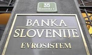 البنوك تواجه قيوداً متشدّدة في آليات تقييم المخاطر