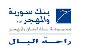 169 مليون ليرة أرباح بنك سورية والمهجر في العام 2013 .. وارتفاع بقيمة السيولة بالعملات الأجنبية 110%