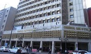التجاري السوري: استهلاك  600 مليون دولار من الخط الائتماني الإيراني