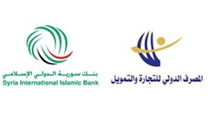 المصرف الدولي للتجارة والتمويل وبنك سورية الدولي الإسلامي يحققان الريادة لعام 2011