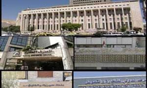 بتراجع مقدره -20% عن 2010  455 مليار ليرة سورية إجمالي ودائع المصارف الخاصة خلال عام 2011