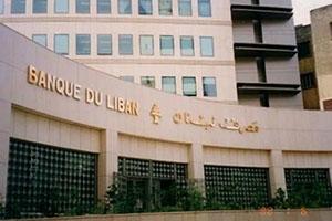 فرنسبنك: نمو الاقتصاد اللبناني 2% في 2017؟