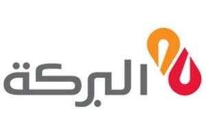إرتفاع حقوق مساهمي بنك البركة سورية بنسبة 51.32%