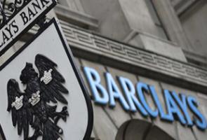 مصرف بريطاني يغلق حساب ملياردير سوري لعب دوراً مهما في صفقة