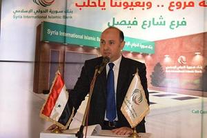 رسمياً ..بشار الست الرئيس التنفيذي لبنك سورية الدولي الإسلامي