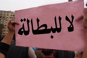 أين هي الحكومة .. التسول والدعارة والإنحراف والعنوسة آثار البطالة في المجتمع السوري