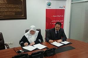 بنك البركة سورية يوقع اتفاقية لرعاية عدد من الأيتام مع لمسة شفا