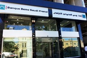 تعيين رئيس تنفيذي جديد لبنك بيمو السعودي الفرنسي في سورية
