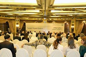بنك بيمو السعودي الفرنسي يعقد اجتماع الهيئة العامة العادية..و خطط لإفتتاح فروع جديد هذا العام