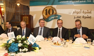 بنك بيمو السعودي الفرنسي يحتفل بعيده العاشر برعاية حاكم مصرف سورية  المركزي أديب ميالة