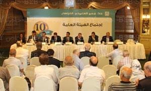 بنك بيمو السعودي الفرنسي يعقد اجتماعه هيئته العامة العادية.. وانتخاب أعضاء جدد لمجلس الإدارة