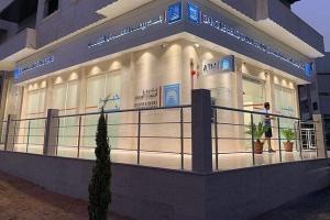 إطلاق مصرف ( بيمو السعودي الفرنسي للتمويل الأصغر) بالتزامن مع صدور القانون 8 لسنة 2021