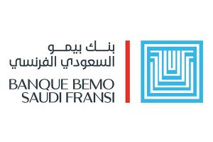 أرباح بنك بيمو السعودي الفرنسي تقفز إلى 43 مليار ل.س خلال 9 أشهر..والموجودات تتجاوز 600 مليار