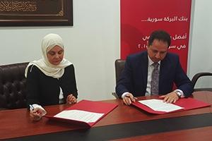 بنك البركة سورية يوقع اتفاقيات تعاون مع جمعية غراس
