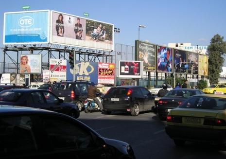 لبنان: إتجاهات القطاع الإعلاني بين 2009 و2013.. والإعلان التلفزيوني أولاً عالمياً