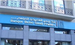 بيمو الفرنسي السعودي الأكثر إقراضاً خلال الربع الأول من 2012