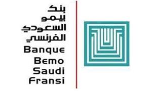 685 مليون ريال أرباح البنك السعودي الفرنسي في الربع الثالث 2013