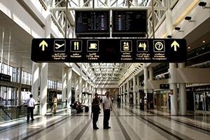 بالتفصيل: لبنان يفرض رسوم  على المسافرين عبر مطار بيروت الدولي