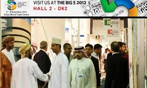 أكثر من 2300 شركة شاركت في معرض الخمسة الكبار بدبي 2012