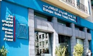 بنك بيمو السعودي الفرنسي يتعرض لسرقة 4.5 مليون ليرة من فرعه في المزة بدمشق