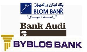208 ملايين دولار أرباح أكبر 3 بنوك لبنانية في الربع الأول من العام
