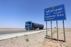 افتتاح الحدود بين سورية والعراق مع سورية خلال أيام