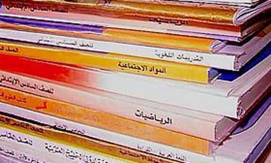 مجلس محافظة دمشق يناقش مشكلة نقص الكتاب المدرسي