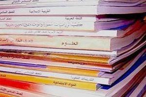 مؤسسة المطبوعات: الكتب المدرسة ارتفاع سعرها حوالي 30%