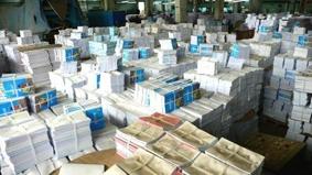 سورية: طباعة 70 مليون كتاب مدرسي و حاجة العام القادم في المتسودعات خلال أشهر قليلة
