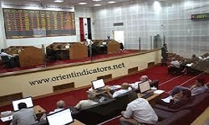 تداولات بورصة دمشق بحدود 3 ملايين ليرة والمؤشر ينخفض