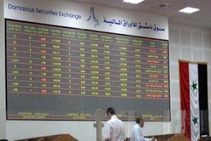 نحو 60 مليون ليرة قيمة التداول في بورصة دمشق خلال أيلول الماضي