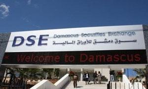 مؤشر سوق دمشق يغلق بنسبة تغيير 0%