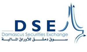 تداولات بورصة دمشق ترتفع لأكثر من 3 مليون لليوم الثاني على التوالي