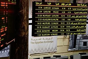 خسائر في 8 بورصات عربية بينها دمشق الأسبوع الماضي.. ومكاسب في مصر والسعودية