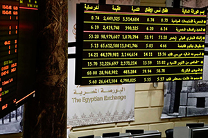 منها مصر والسعودية... خسائر هائلة في بورصات عربية لهذه الأسباب