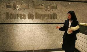 حاكم مصرف لبنان المركزي يدعو لخصصة بورصة بيروت