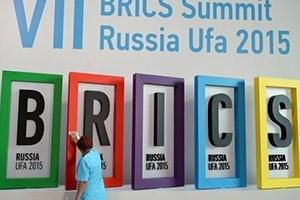 بريكس تعلن تأسيس وكالة تصنيف ائتماني