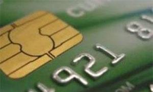 وفاة رونالد مورينو مخترع البطاقة الذكية