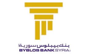 أرباح بنك بيبلوس تنخفض بنحو 58% خلال النصف الأول من2012