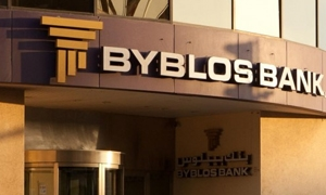 بيبلوس يُصدر بطاقة خاصة للمعالجين الفيزيائيّين