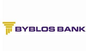 ارتفاع نسبة ملاءة بنك بيبلوس إلى 16,4% .. وارتفاع السيولة المودعة الى 9.6 مليار دولار