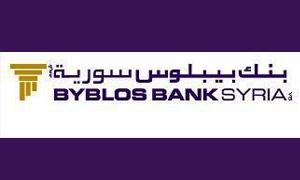 بنك بيبلوس- سورية - يسجل أرباح صافية بنحو 33 مليون ليرة في 9 أشهر