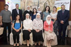 مركز الإتقان يحتفل بتكريم المشاركين في الدورة التدريبية الإحترافية بالاعتمادات المستندية