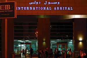 مصر تطلق برنامج التأشيرة الإلكترونية